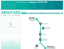 Tablet Preview of aknicare.gr
